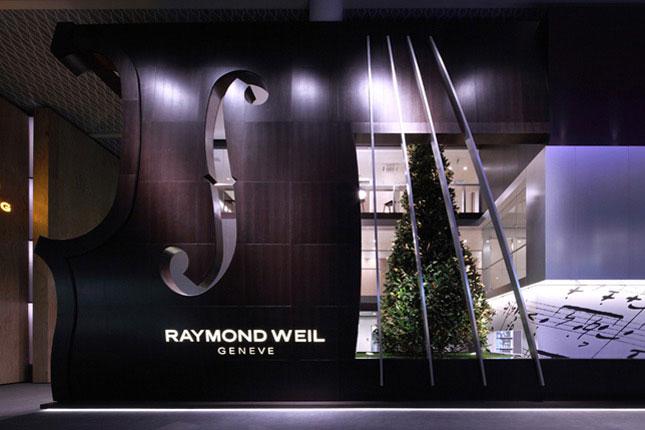 3–foto-piccola-Baselword-2013–RAYMOND-WEIL-BASILEA-2013